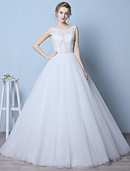 A-line Wedding Dress Court Train Scoop Organza with Beading / Crystal