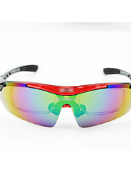 Riding Bicycle Sport Fishing Glasses Glasses Glasses Goggles With A Batch Of Myopia Frame