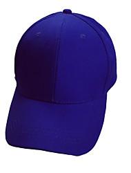 Running Cap Hat Cap/Beanie Women's Men's Unisex Breathable Ultraviolet Resistant Sunscreen for Fishing Exercise & Fitness Golf Baseball