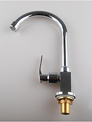 Kitchen Faucet ,Can Be Used In The Basin, a Vegetable Washing Basin