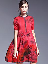 AFOLD® Women's Round Neck Short Sleeve Knee-length Dress-5616