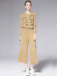 AFOLD® Women's Round Neck Long Sleeve Tea-length Jumpsuit-6063suit