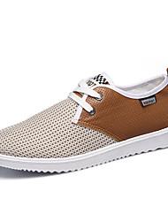 Men's Shoes Casual Fashion Sneakers Blue/Grey/Khaki