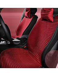 The New Car Seat Four General 3D Breathable Rainbow Silk Cushion