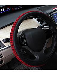Woven Elastic Band Four Seasons General Steering Wheel Cover, Odorless Sweat Slip