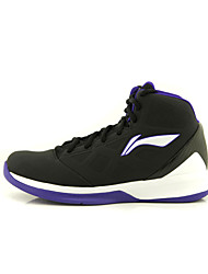 Baskets(Blanc / Noir) -Basket-ball-Homme