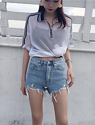 Damen Hose - Einfach Jeans / Kurze Hose Baumwolle Mikro-elastisch