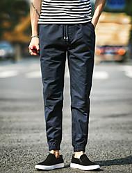 Men's Solid Casual Sweatpants,Cotton Multi-color