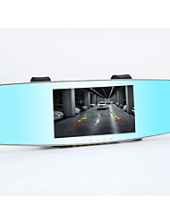 HD Multi Features Three in One Pair of Lenses Android Navigation Electronic Dog Driving Recorder