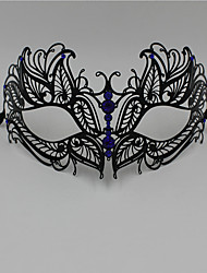 Women's Laser Cut Metal Venetian Butterfly Design Metal Mask1013C1