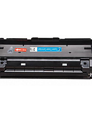 Samsung MLT-d116l cartucho m2826nd m2625d cartucho estándar compatible m2675