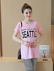 Maternidad Corte Ancho Vestido Casual/Diario Simple,Un Color Escote Redondo Sobre la rodilla Manga Corta Rosa / Verde Algodón Verano