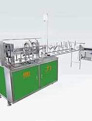 New Technology Of Pvc Automatic Cylinder Machine