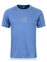 Running Sweatshirt Men's Short Sleeve Breathable / Quick Dry / Sweat-wicking /