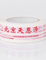 Лента уплотнительная лента предупреждение текст лента упаковочная лента приветственное советы (2 шт один)