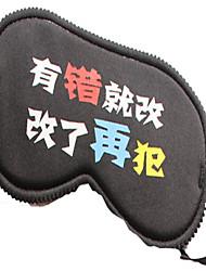ombrage slogan populaire jeu de sommeil correctif