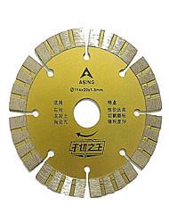 дисковые пилы, диаметр: 114мм), внутренний диаметр: 20 мм)