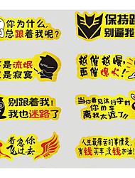 Funny Fashion Car Stickers Waterproof Sunscreen Car Stickers