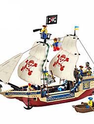 пластиковая сборка модели детских образовательных игрушки серии пиратов thalassocrat нет.