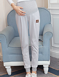 Maternity Simple Harem Pants,Cotton Stretchy