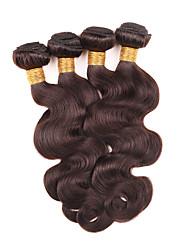 Malaysian Virgin Hair 4Pcs/Lot Malaysian Body Wave malaysian Human Hair Weaves Bundles  Body Wave