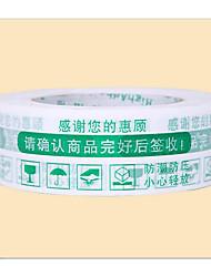 fita cor de avisos vedação de impressão em fita cobertor expressar fita de embalagem especial