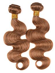 Malaysian Body Wave 2PCS 7A Unprocessed Malaysian Virgin Hair 100% Human Hair Weave Malaysian Body Wave Hair