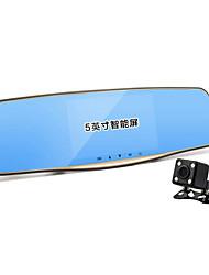 HD 1080p зеркало заднего вида вождения рекордер, двойной записи с обратной видео высокой четкости вождения рекордер