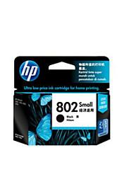 couleur hp802 fournitures de bureau de la cartouche d'impression imprimante cartouche mélange noir