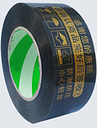 Black Gold Tape Adhesive Tape Sealing Tape Warnings Tape 4.5 * 2.5 (2 Vols A)