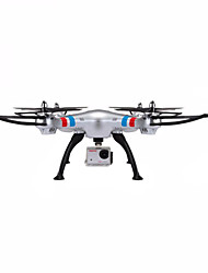 Syma X8G 6-axis Gyro Headless Mode RC Quadcopter With 8MP HD Camera RTF 2.4GHz