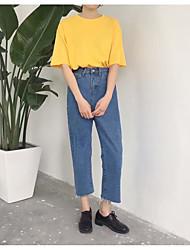 Women's Solid Blue Jeans Pants,Simple