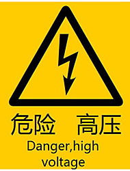 Identify Dangerous High Voltage Electrical Machinery Equipment Safety Warning Label Sticker Label