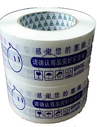 Manufacturers Wholesale Taobao Blue Packing Tape Sealing Tape Width 45Mm 25Mm Flesh