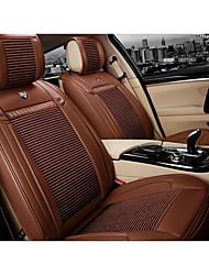 a nova almofada de verão assento de carro cercado por quatro temporadas mercadorias em geral carro assento de couro de seda almofada