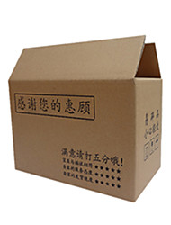 Brown Color Other Material Packaging & Shipping Packing Cartons A Pack of Six