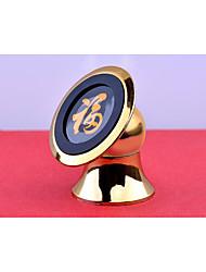 magnétique véhicule 360 degrés support placage métallique de l'automobile navigation multifonctionnelle support logo aimant