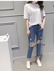Women's High Waist Micro-elastic Loose Jeans Pants,Simple Relaxed Pure Color Ripped Solid Textured