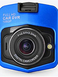 Drive Recorder Shield 2.4-Inch Ultra-High-Definition Night Vision 1080p Wide-Angle