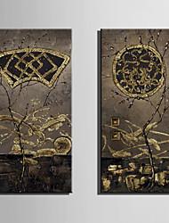 фантазия Холст для печати 2 шторы Готовы повесить , Вертикальная