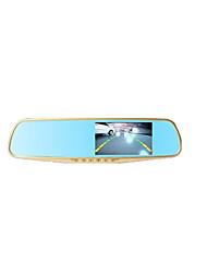 Ericssion вождения рекордер 4,3-дюймовый зеркало заднего вида HD широкоугольный зрения двойной записи рекордер