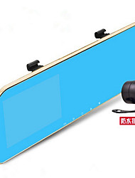 Rearview Mirror Tachograph Rearview Mirror With Double Blue Anti String 4.3 Inch Screen Parking Control