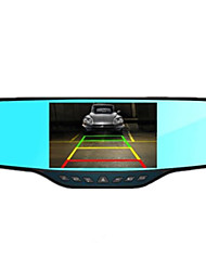 Double Lens Rear View Mirror Wide Angle High Definition Night Vision 4.3 Inch 12 Million Pixel Driving Recorder