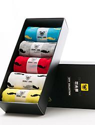 DOUBLE LIONS Men's Cotton Socks 5/box-MM0513