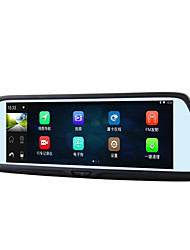 Intelligent Cloud Mirror Double Lens HD Driving Recorder