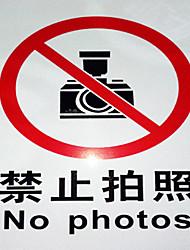 panneaux d'avertissement de sécurité d'approvisionnement en garde signes de plaque réfléchissante en aluminium