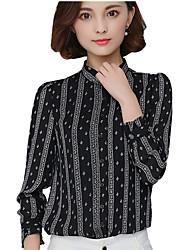 Mulheres Blusa Happy-Hour / Casual Simples / Moda de Rua Primavera / Outono,Listrado Branco / Preto Poliéster / Náilon Colarinho Chinês
