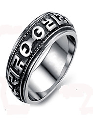 Vintage Lord Of The Rings Punk Turn Stainless Steel Men'S Rings Titanium Steel Men Jewelry