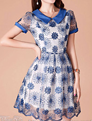 Chaoliu Short Sleeve Organza Dress(Blue)