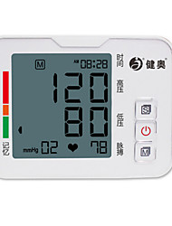GENIAL GT-702B Intelligent Electronic Blood Pressure Digital LCD Display Alternating Current